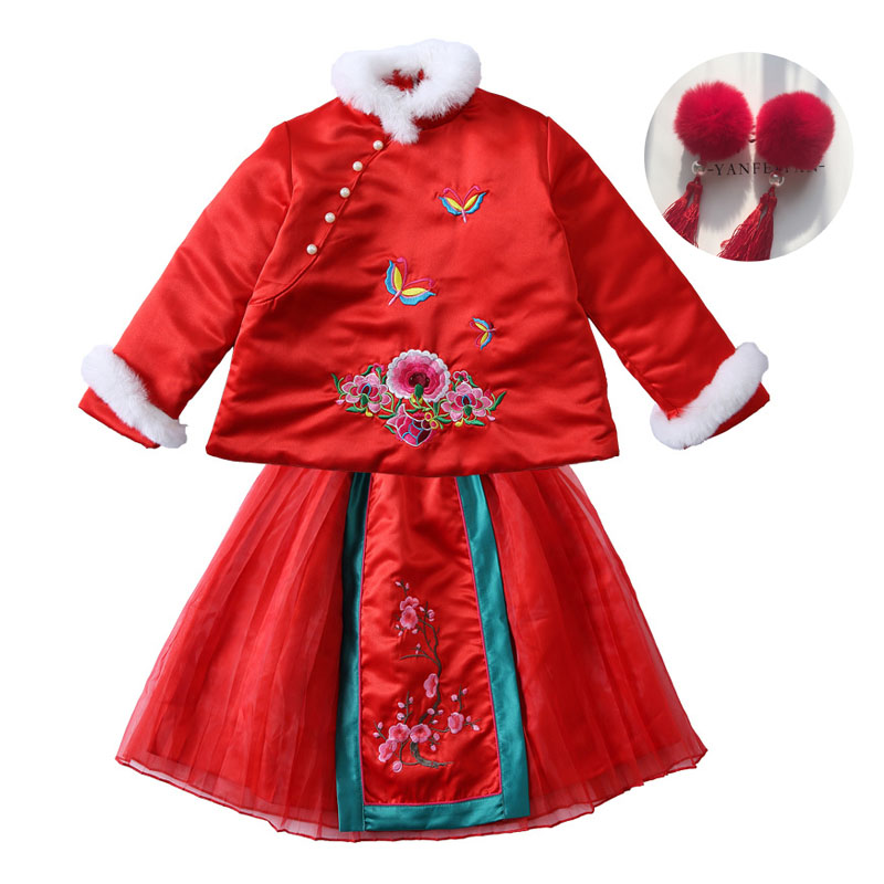 Girls dress Chinese Dress for girls Flowers New Years Cloth Party kids clothing chilren clothes set cosply clothes