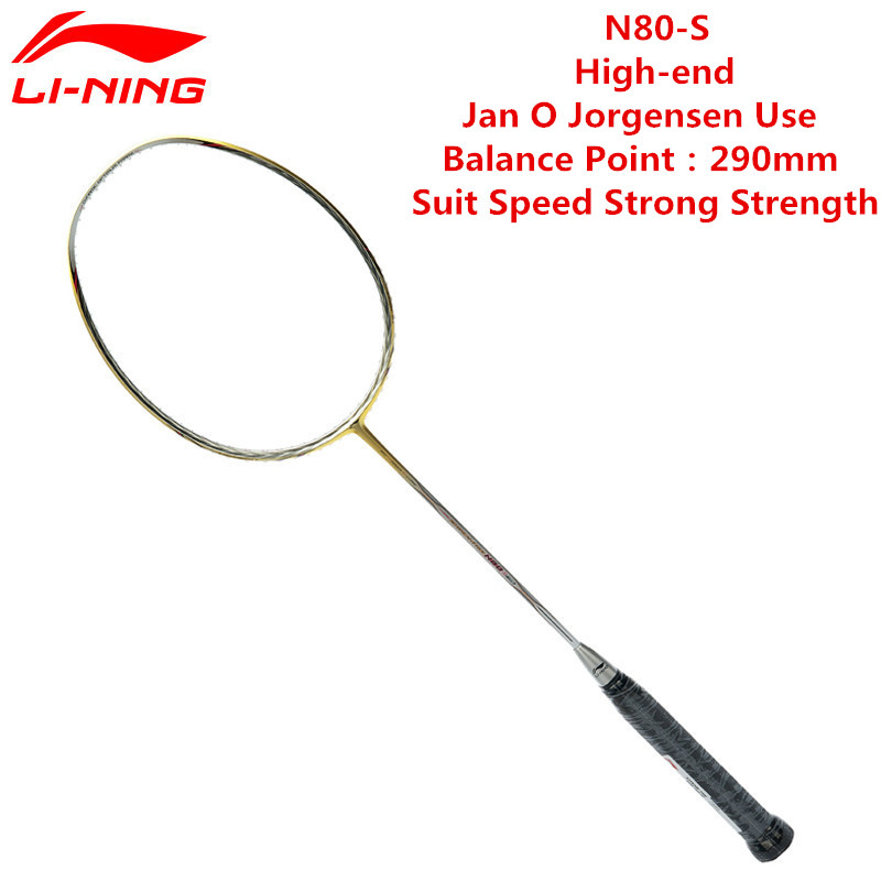 Li-Ning High-end Chen Long and Jan O Jorgensen Badminton Rackets N80 S-Type Professional Lining Offensive Racquet Carbon AYPK006 high quality r200 feeder clutch roland 200 printing machine compatible parts