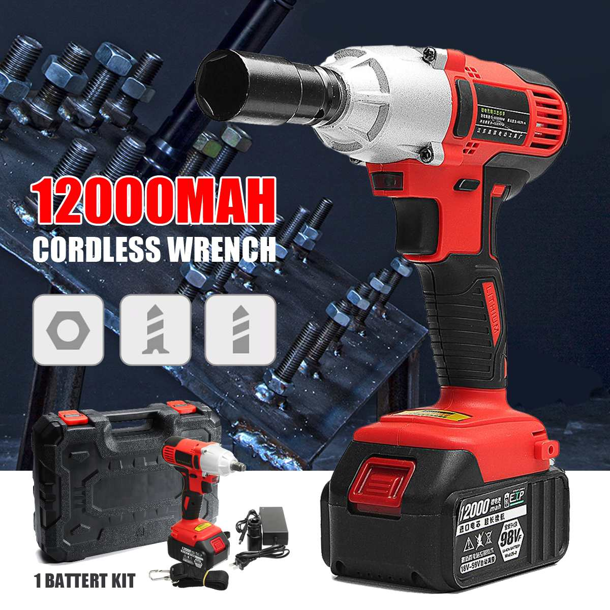 Electric Wrench 98V Lithium-Ion Cordless Impact Wrench Brushless Motor Power Wrench Tools with boxElectric Wrench 98V Lithium-Ion Cordless Impact Wrench Brushless Motor Power Wrench Tools with box