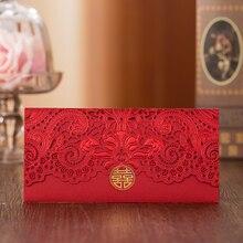 1 красный пакет китайские полые Свадебные новогодние красные пакеты вечерние подарки