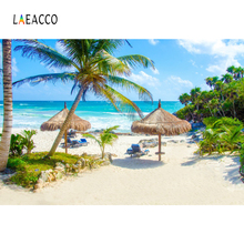 Laeacco Tropical Seaside Beach Palm Tree Blue Sky Summer Holiday Scenic Photo Backdrops Photography Backgrounds Studio