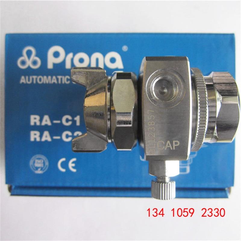 Prona automatic spray gun RA-C1 RA-C2 RA-C1R RA-C2R RA-C1L RA-C2L simple high pressure painting gun, ra
