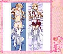 Anime Cartoon Sword Art Online   Double Bolster Hugging  Pillow Case Cover No.djs067