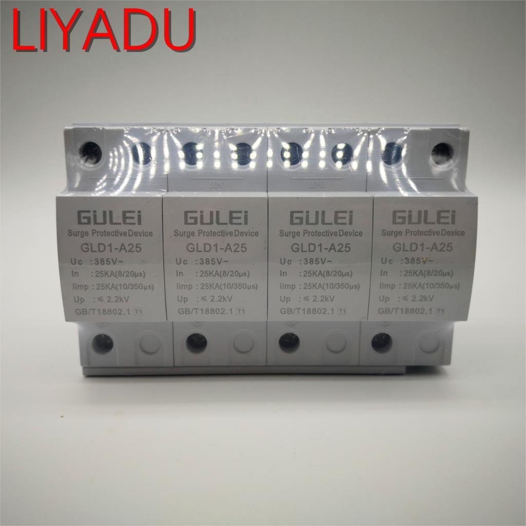 4P House Surge Protector Protective 25KA B ~385V Low voltage Arrester Device AC SPD module 3P+N