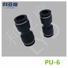 50PCS/LOT PU6 Black/White Pneumatic fittings quick plug connection through pneumatic joint Air 6mm to PU-6