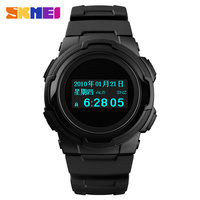 SKMEI Health Smart Watch Men Women Outdoor Exercise Running Sport Wristwatch Calorie Calculation Thermometer Sports Mileage