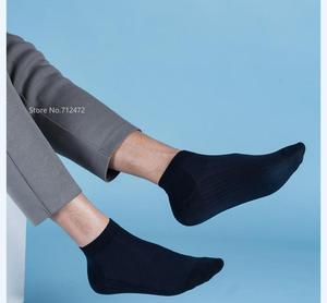 Image 5 - Xiaomi 365wear male breathable socks Spring and summer Antibacterial socks Soft and comfortable Men short Socks