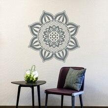 цены на YOYOYU 40 colors Vinyl wall stickers for kid room Flower Removeable Wall Decal Salon Bedroom Livingroom Wall Decor ZX239  в интернет-магазинах