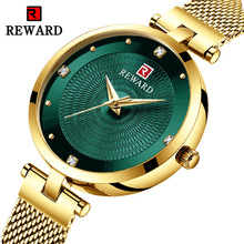 REWARD 2019 Hot Brand Luxury Waterproof Ladies Watch Rhinestone Scale Grain Surface Milan Mesh Belt Women Watches reloj mujer