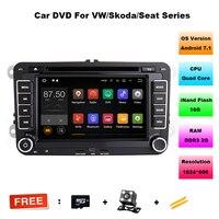 Android 6 0 2 DIN Car DVD GPS Volkswagen VW For Skoda Passat B6 B7 B5