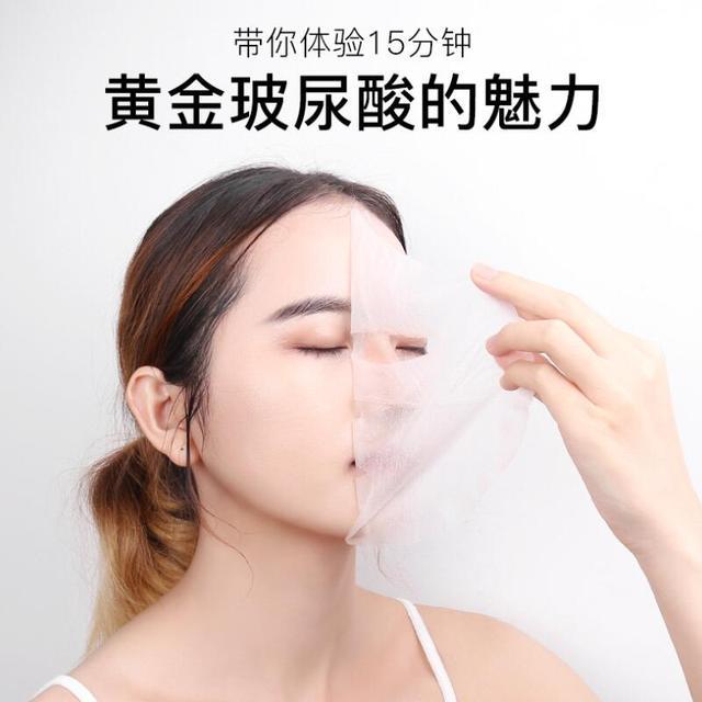 24K Gold Facial Mask Hyaluronic Acid Mask Moisturizing Hydrating Anti-Aging Depth Replenishment Skin Care 1pc 4