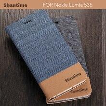 Original Case For Microsoft Nokia Lumia 535 PU Leather Luxury Flip Wallet Phone Bag Cover For Nokia 535 Protective Case stylish protective plastic back case for nokia lumia 1020 white