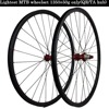 1300g 29er Lightest carbon wheels mountain bike XC MTB wheel 27er sticker 26 wheelset Novatec/powerway/DT 350 240s QR/TA version