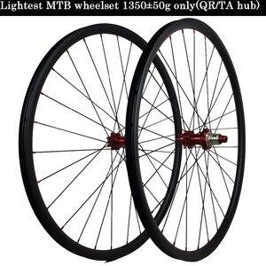 1300g 29er Lightest carbon wheels mountain bike XC MTB wheel 27er sticker 26 wheelset Novatec/powerway/DT 350 240s QR/TA version