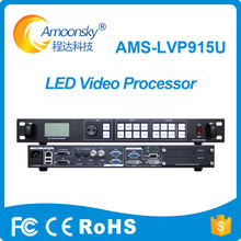 transparent led display use ams-lvp915u led wall controller compare to novastar video processor for full color 2x1 video wall
