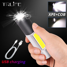1200mAH Powerful USB Rechargeable LED Flashlight Waterproof Mini Zoom Torch Portable COB Cycling Camping Light Power Bank Lamp(China)