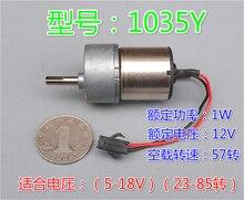 DC geared motor Taiwan HSIANG NENG motor Motor Metal Gear Box 1035Y 1W 12v 57RPM