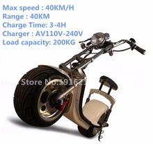 Hoverboard Electric Scooter 18*9.5inch Skateboard with Shock Absorber Motorcycle Self Balancing Off-road scooter Lithium Battery