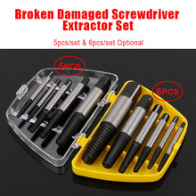 5Pcs/set Steel Broken Speed Out Damaged Screw Extractor Drill Bit Guide Set Broken Bolt Remover Easy Out Set 12pcs drill bit set damaged screw extractor broken bolt easy out remover tool kit