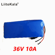 LiitoKala 36 โวลต์ 10ah 500 วัตต์ 18650 แบตเตอรี่ลิเธียม 36 โวลต์ 8AH แบตเตอรี่ไฟฟ้า PVC สำหรับไฟฟ้าจักรยาน