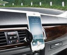 Поворотный Всасывания CD Слот Автомобилей Air Vent Клип Мобильный Телефон Автомобильный Держатель стенды для xiaomi mi note pro/mi note 2/mi 5/mi 5 плюс/mi 4s