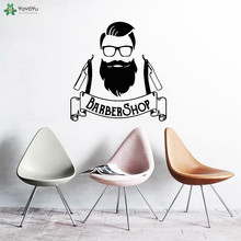 YOYOYU Wall Decal Barber Shop Man Salon Vinyl Sticker Hairdressing Beauty Spa Haircut Window Removable Decor Poster CT579