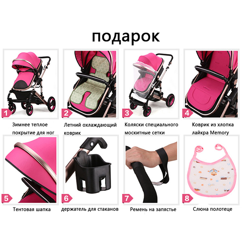Baby Stroller 2 in 1 Folding Light Four Seasons Multifunction 3 in 1 High Landscape Stroller in Four Wheels Stroller from Mother Kids