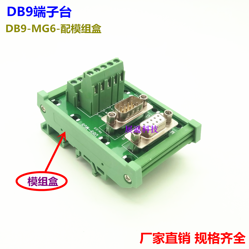 Pinout Color In Addition 8 Pin Din Connector Pinout On Db 9 Wiring