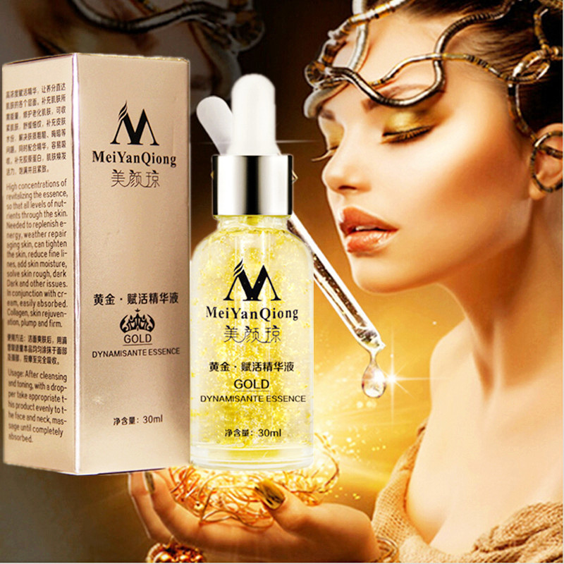 ФОТО Skin Care Pure 24K Gold Essence Day Cream Anti Wrinkle Face Care Anti Aging Collagen Whitening Moisturizing Hyaluronic Acid