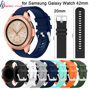 20mm watch strap Silicone for