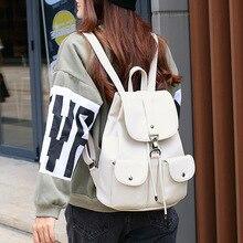 Новая сумка Горячие моды отдыха дамы Рюкзак Школа зимний ветер