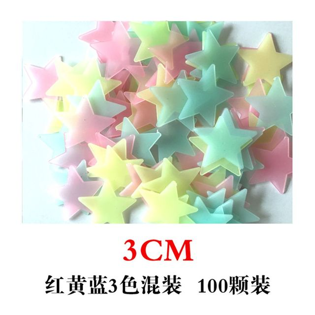 100pcs/bag 3CM Fashion Wonderful Solid Stars Glow in the Dark Kid's Bedroom Corridor Ceiling Fluorescent Wall Sticker Home Decor