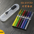 LOVE ME Healthy Smoking EVOD H2 mini Plastic Box Kits EVOD Battery 900mah GSH2 Clearomizer Vaporizer Pen Kit H2 EVOD Kit