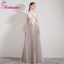 Женское вечернее платье Элегантное Длинное Платье из фатина
