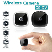 C9 DV HD 1080P Mini Videocamera di Sicurezza Macchina Fotografica Senza Fili di Visione Notturna di Video Carta di TF USB 400mAh Della Batteria DV DVR IP Piccola Cam