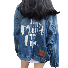 Back Letters Embroidered Denim Jacket with Single Breasted Jeans Coats for Womens Fashion Jaqueta Feminina Vintage Casaco S-L