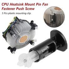5 пар/набор Пластик монтажный зажим для Intel 4-полосная Процессор охладители 1155 775 налис охлаждающего вентилятора компьютера аксессуары