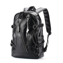 Teenager Men Fashion Stylish Korean PU Leather Earphone College School Backpack 14