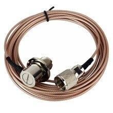 Розовый 5 м 316 коаксиальный кабель UHF/PL-259 мужчин и женщин для QYT KT-8900 Yaesu ICOM kenwood, мобильное Радио Walkie Talkie антенны