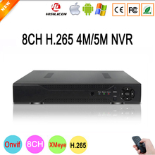 Hisiclion Sensor Xmeye 4*5M/8*4M/8*3M/16*960P HD Digital 8CH 8 Channel H.265 Surveillance IP ONvif Camera NVR Free Shipping