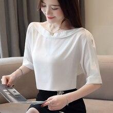 Womens Tops and Blouses Chiffon Women Shirts Off Shoulder Top White Women Blouses Korean Fashion Plus Size Ladies Tops plus size flower chiffon off the shoulder top