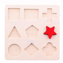 Wooden-Toys Puzzle Cognition Geometry-Shape Early-Learning Colorful Kids Children 3D