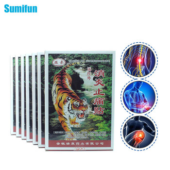 Sumifun 8Pcs/Bag Tiger Balm ain Relief Patch Chinese Medical Shoulder Muscle Arthritis Health Care Plaster C344 image