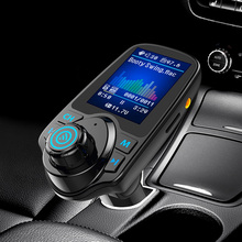 CDEN color screen car mp3 player FM transmitter Bluetooth receiver U disk TF card lossless music aux audio USB charger