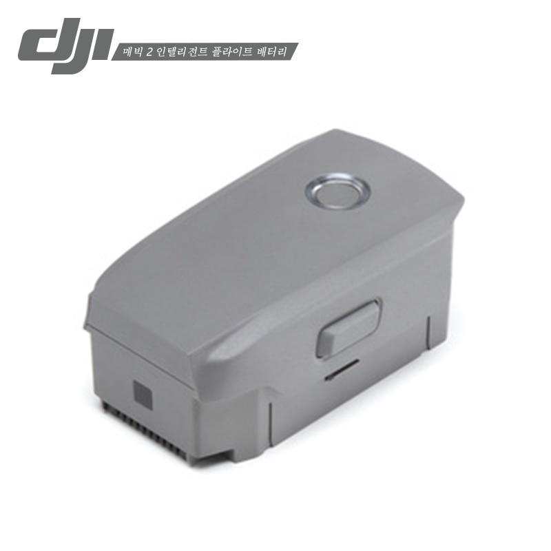 DJI Mavic 2 Pro Mavic2 Zoom Intelligent Flight Battery 3850mAh 15 4 V 31 min Flights