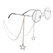 Новинка, модные женские цепочки для очков, полый, звезда, солнцезащитные очки, цепочка для очков для чтения, очки, шнур, держатель, ремешок на шею