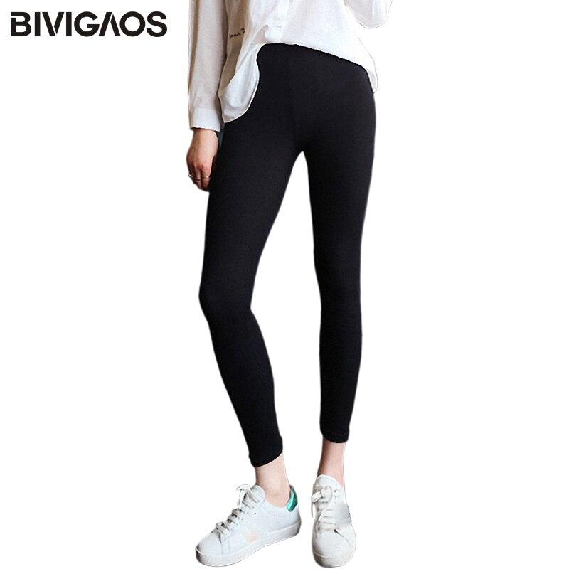 BIVIGAOS Summer Thin Ice Silk Fabric Leggings Women Vertical Thread High Elastic Legging Ninth Pants For Women Casual Leggings