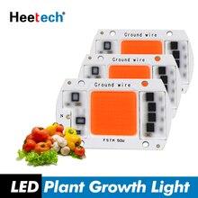 Светодиодный COB Чип светодиодный светильник для выращивания растений полный спектр Цветочная лампа 220 в 240 В 20 Вт 30 Вт 50 Вт Светодиодный светильник для выращивания растений в помещении