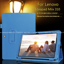 Ultra Thin Slim Stand Litchi Grain PU Leather Skin Case With Keyboard Station Cover For Lenovo Ideapad Miix 310 10.1″ Tablet PC