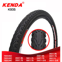KENDA bicycle tire 16 18 20 24 26 700C 26*1.95 20*1.75 BMX MTB mountain road bike tires 26 pneu ultralight K935 all series(China)